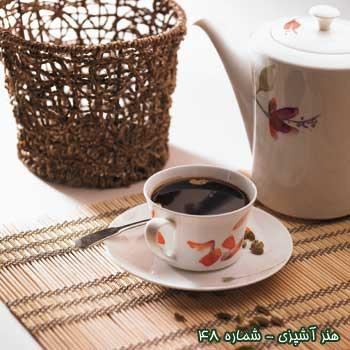 نحوه درست کردن قهوه بيرجندي/نوشیدنی