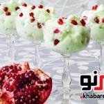 طرز تهیه پودینگ انار و پسته برای شب یلدا /دسر