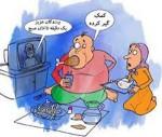 •اس ام اس سرکاری ماه رمضان/پیامک