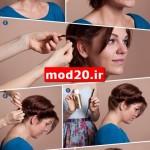 اموزش تصویری یک مدل مو کوتاه در هفت مرحله/بافت مو