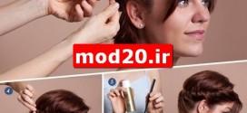 mod20.ir-moo11 (15)