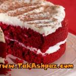 کیک مخملی با پنیر خامه ای/شیرینی