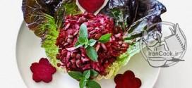 salad-adas-labo