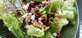 salad-anar-gerdo