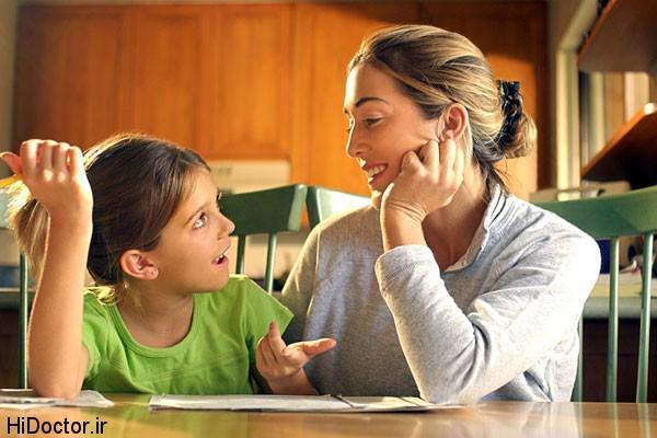فرزند خوانده را چطوری تربیت کنیم/روانشناسی