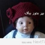 آموزش  بافت کلاه فرانسوی/قلاب بافی