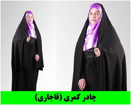 آموزش ونحوه دوخت چادر کمری (قاجاری)/خیاطی