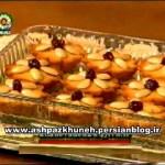 طرز تهیه شیرینی فی نانسیه فرانسه/شیرینی مخصوص عید