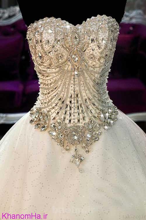 مدل لباس عروس سلطنتی ۲۰۱۴(بسیار شیک)/وسایل مورد نیاز عروس